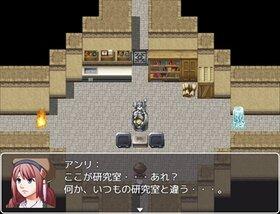 アンリと魔法使いの人形 Game Screen Shot2