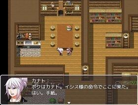 アンリと魔法使いの人形 Game Screen Shot4