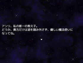 アンリと魔法使いの人形 Game Screen Shot5
