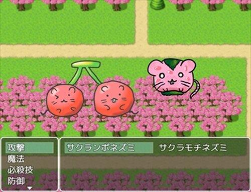 猫の少女のRPG Game Screen Shot5
