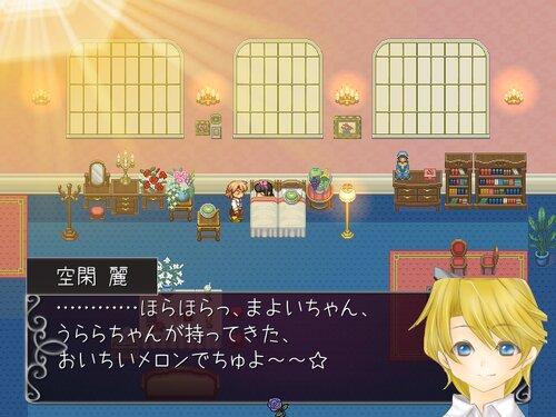 ソラヨイ-彷徨に消えたわすれもの- Game Screen Shot1