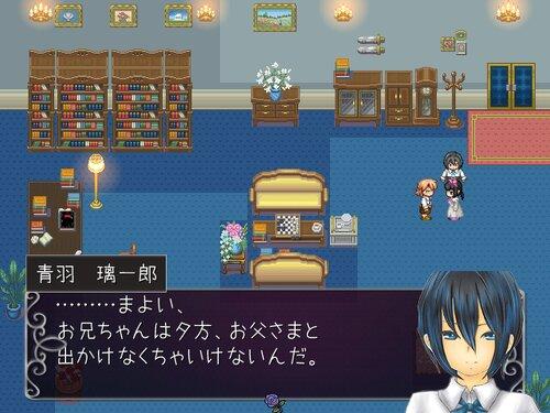ソラヨイ-彷徨に消えたわすれもの- Game Screen Shot3