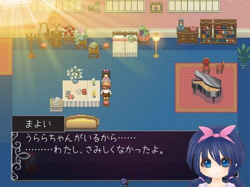 ソラヨイ-彷徨に消えたわすれもの- Game Screen Shot4