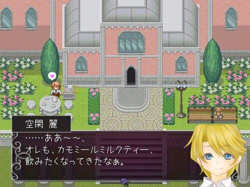 ソラヨイ-彷徨に消えたわすれもの- Game Screen Shots