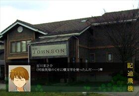 よながさま Game Screen Shot2