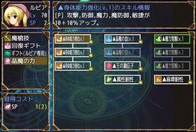 アルストロメリア物語 Game Screen Shot2