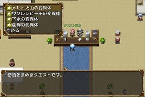 アルストロメリア物語 Game Screen Shot4