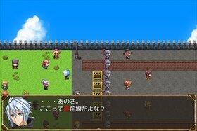 アルストロメリア物語 Game Screen Shot5