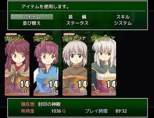 姉妹の冒険 Game Screen Shots