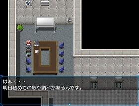 M資料室~嗤う舌~  Game Screen Shot4