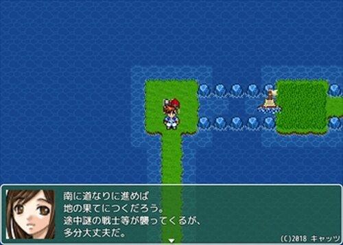 おい、リモコンを取ってくれ(リマスター) Game Screen Shot2
