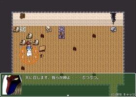 おい、リモコンを取ってくれ(リマスター) Game Screen Shot3