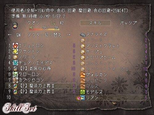 【異界】魔法戦士コネクターズ! Game Screen Shot2