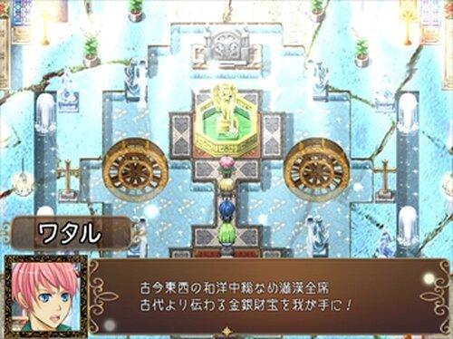 【異界】魔法戦士コネクターズ! Game Screen Shot4