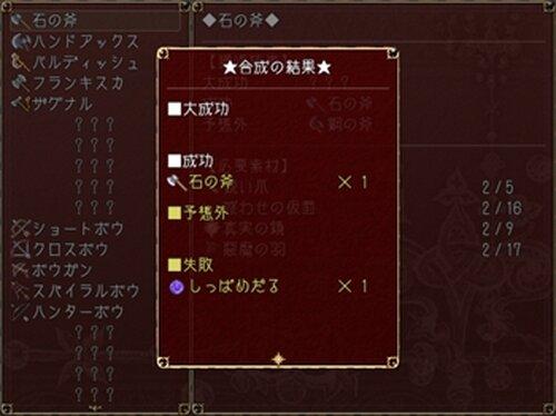 【異界】魔法戦士コネクターズ! Game Screen Shot5