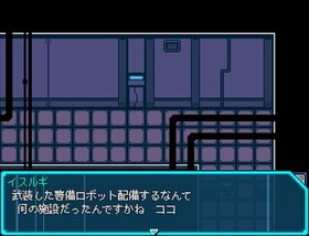 機人に至る。 Game Screen Shot3