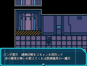 機人に至る。 Game Screen Shot4
