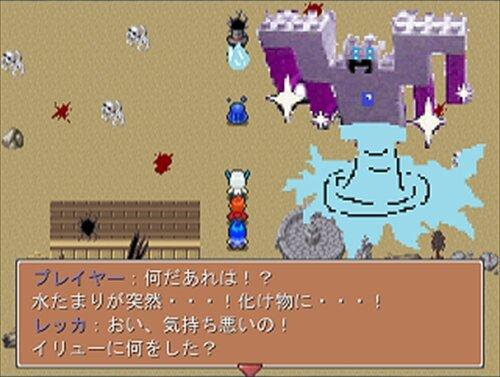伝説の戦士はじめました 第2.5幕 追憶編 Game Screen Shot1