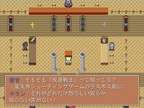 伝説の戦士はじめました 第2.5幕 追憶編 Game Screen Shot2