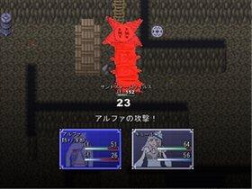 伝説の戦士はじめました 第2.5幕 追憶編 Game Screen Shot3