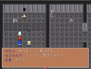 伝説の戦士はじめました 第2.5幕 追憶編 Game Screen Shot