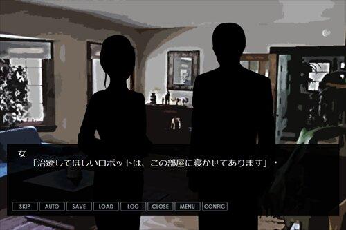 虚無、あるいは絆の家 Game Screen Shot