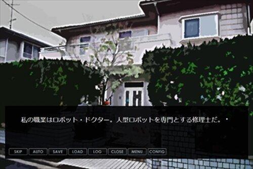 虚無、あるいは絆の家 Game Screen Shot2