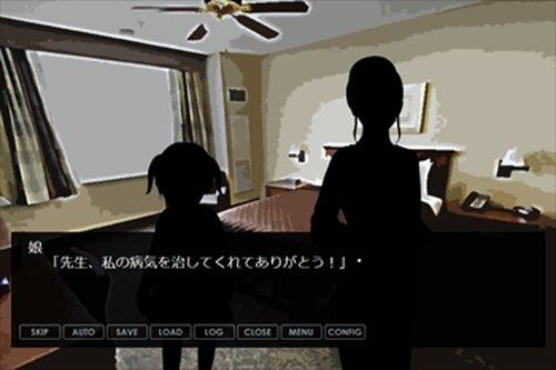 虚無、あるいは絆の家 Game Screen Shot3
