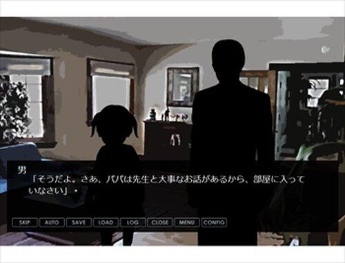 虚無、あるいは絆の家 Game Screen Shots