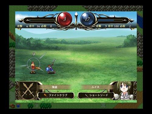 Kill The King Game Screen Shot1
