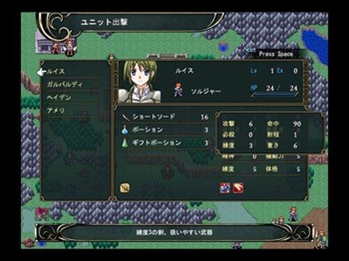Kill The King Game Screen Shot2