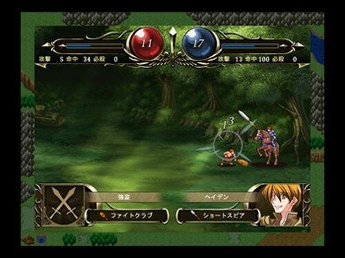 Kill The King Game Screen Shot3