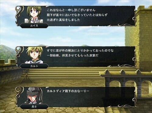 Kill The King Game Screen Shot4