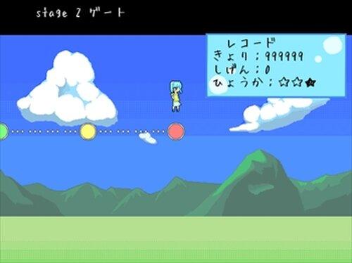 エルサーパのギミックランド Game Screen Shot3