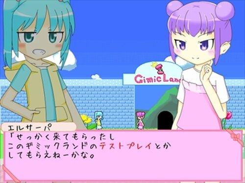 エルサーパのギミックランド Game Screen Shot4