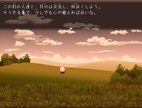 【ブラウザ用】リーフィ村へようこそ! Game Screen Shot2