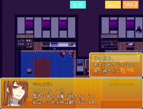 【ブラウザ用】リーフィ村へようこそ! Game Screen Shot3