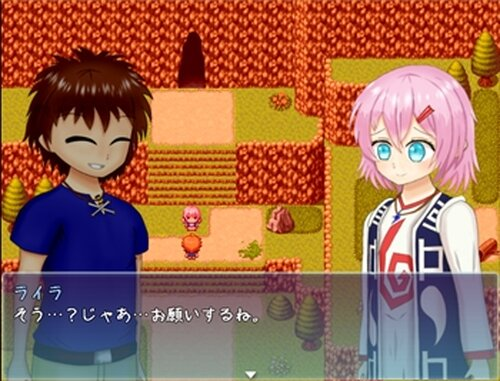 Brave Girl Meets Boy~ブレイブガール・ミーツ・ボーイ~ Game Screen Shot2