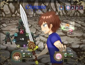 Brave Girl Meets Boy~ブレイブガール・ミーツ・ボーイ~ Game Screen Shot4