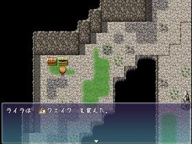 Brave Girl Meets Boy~ブレイブガール・ミーツ・ボーイ~ Game Screen Shot5