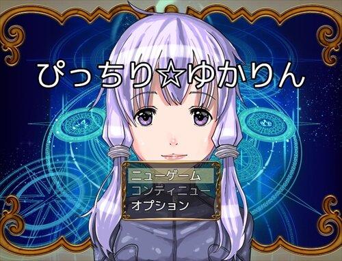 ぴっちり☆ゆかりん Game Screen Shot1