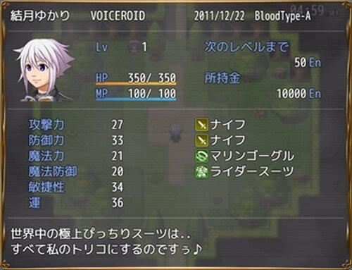 ぴっちり☆ゆかりん Game Screen Shot2
