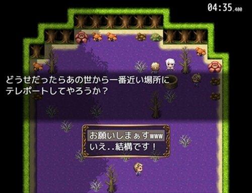 ぴっちり☆ゆかりん Game Screen Shot5