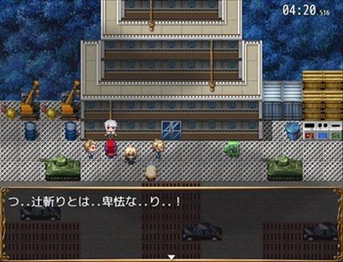 ぴっちり☆ゆかりん Game Screen Shots