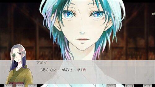 冬蟲禍草(DL版) Game Screen Shot1