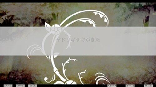 冬蟲禍草(DL版) Game Screen Shot2