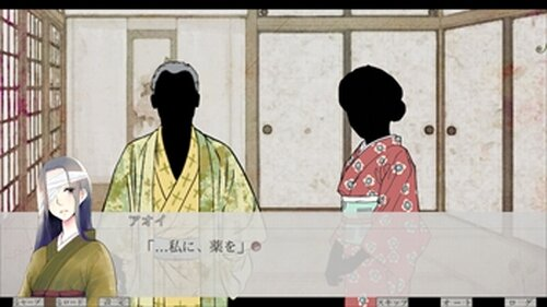 冬蟲禍草(DL版) Game Screen Shot4