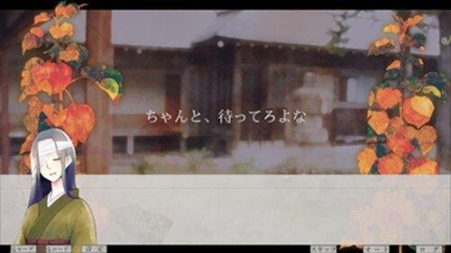 冬蟲禍草(DL版) Game Screen Shot5