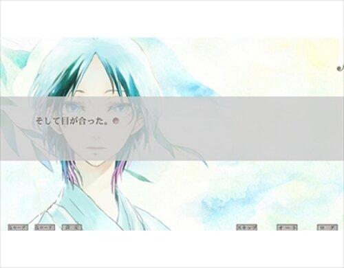 冬蟲禍草(DL版) Game Screen Shots