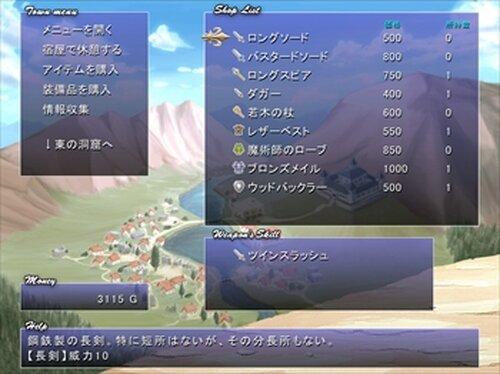 神威 -KAMUI- 魔神再臨 Game Screen Shot2